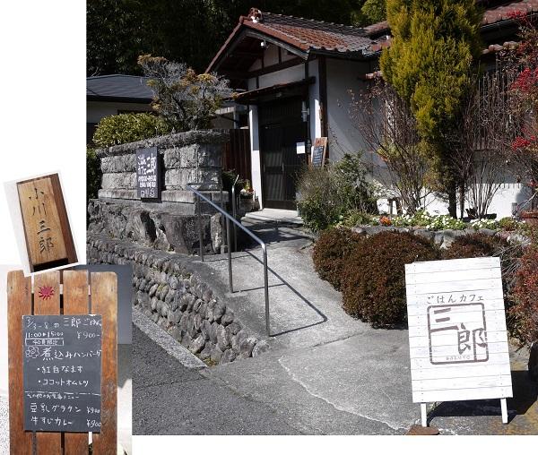 saburotakamiyama1403-002b.jpg