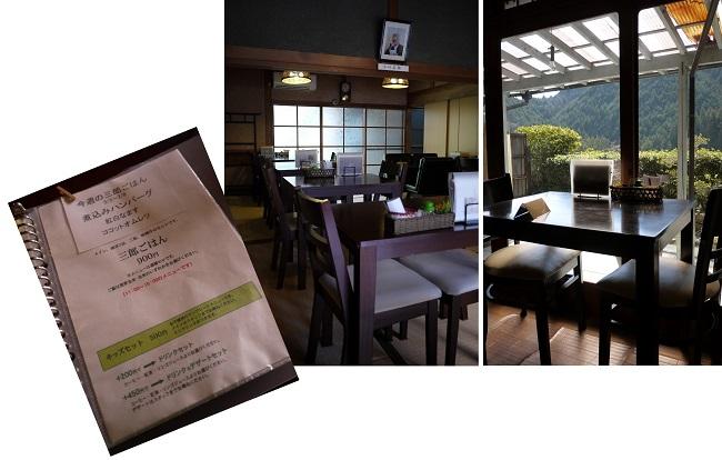 saburotakamiyama1403-003b.jpg