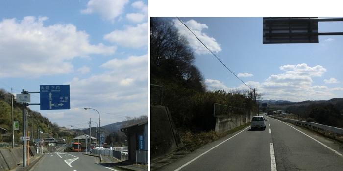 saburotakamiyama1403-006b.jpg