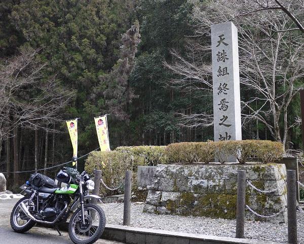 saburotakamiyama1403-013b.jpg