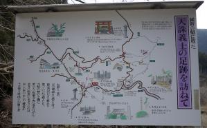 saburotakamiyama1403-014b.jpg
