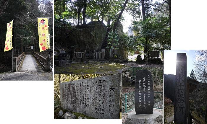 saburotakamiyama1403-015b.jpg
