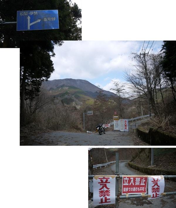 saburotakamiyama1403-020b.jpg