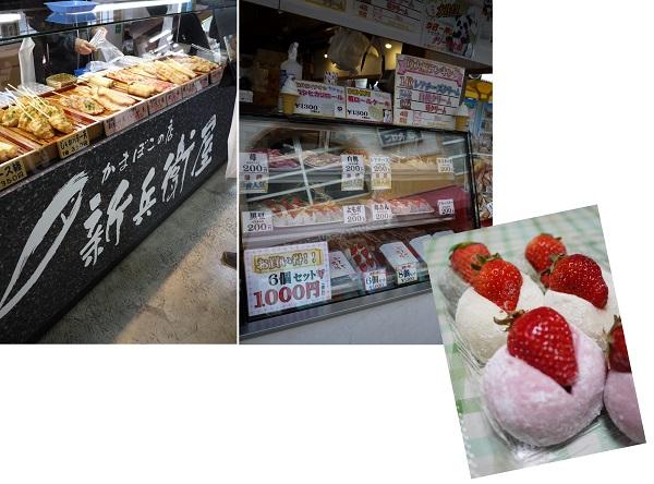 saburotakamiyama1403-029b.jpg
