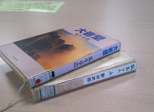 tosyokann-1408-001b.jpg