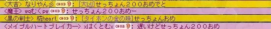 Maple140323_000102.jpg