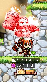 RockofLife
