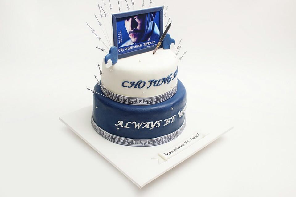 逆鱗ケーキ3