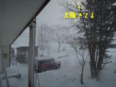 b20140306-DSCN0740.jpg
