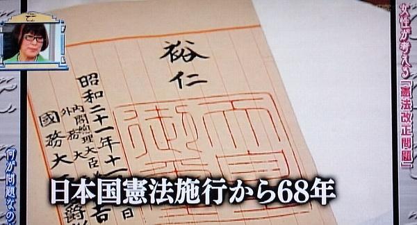 140515_190727.jpg