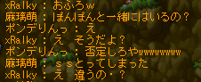 20140309-03.png