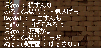 20140428-04.png
