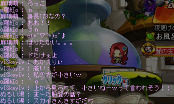 20140521-01.png