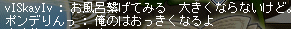20140521-03.png