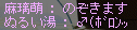 20140521-04.png
