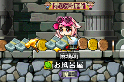 20140524-00.png