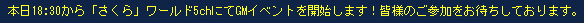 20140701-01.png