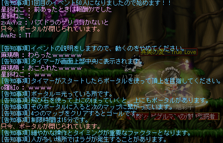 20140701-02.png