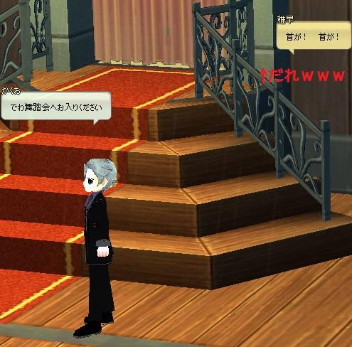 シンデレラ4幕-8