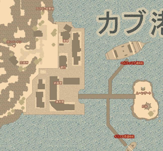 カブ港地図