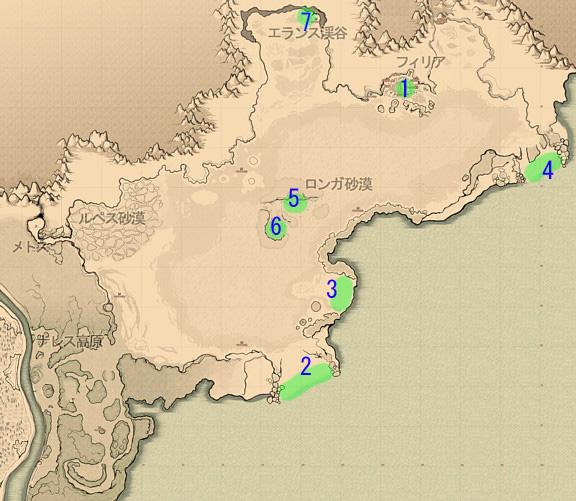 地図-コンヌース地方