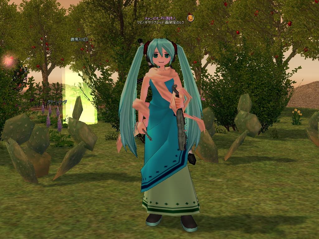 古代儀式用礼服