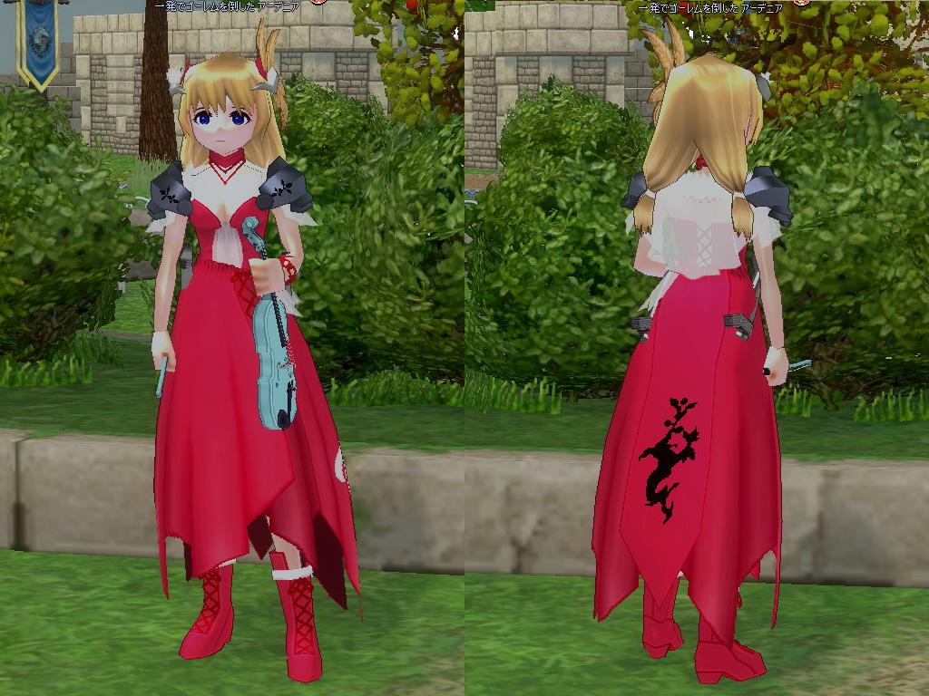 フェニックス騎士衣装セット1