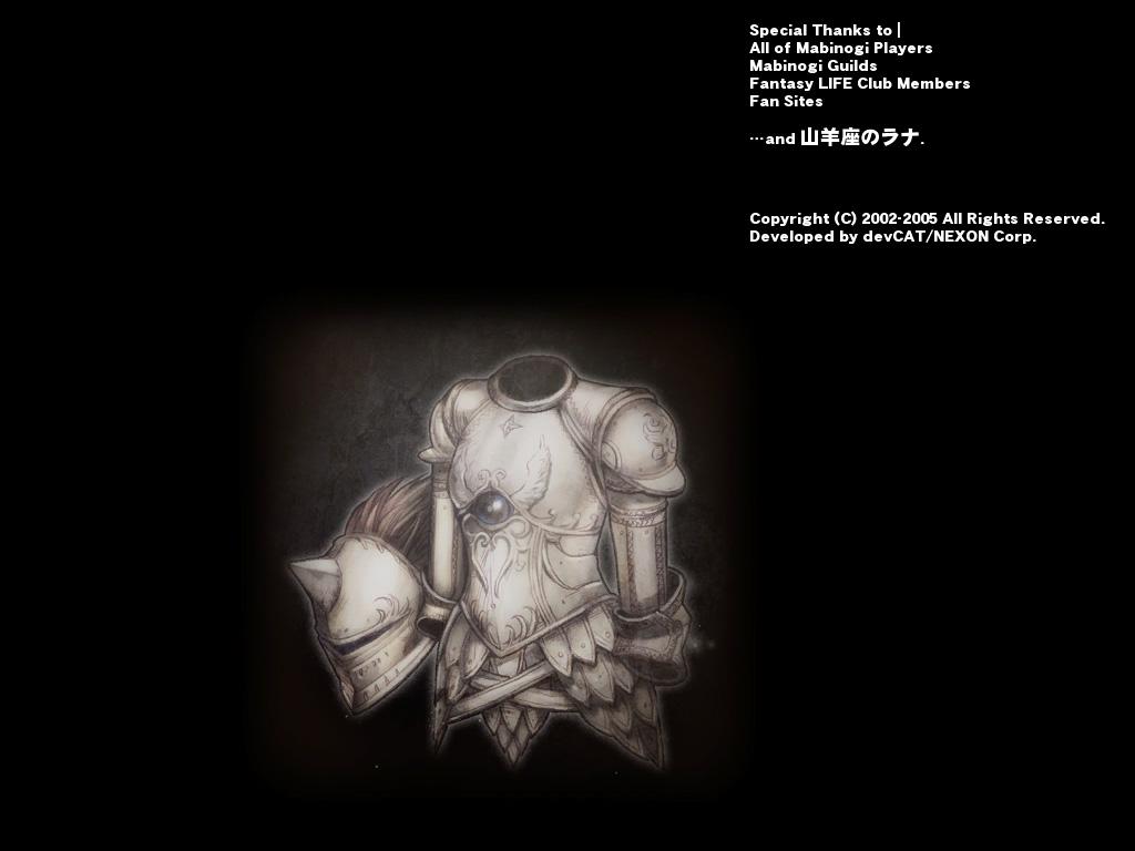 山羊座のラナ・G2クリア4