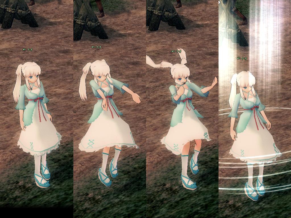 ナオの空色のドレス2