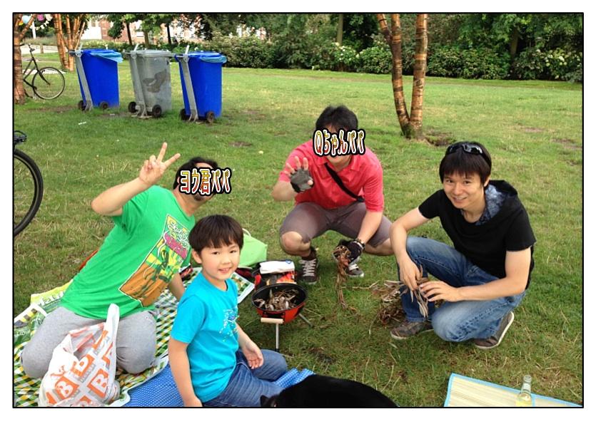 Page_1_201408032146484e0.jpg