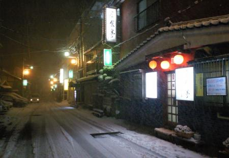 雪の湯河原(26.3.21)