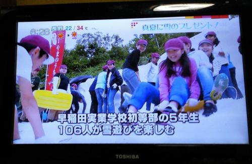 テレビ放送②(26.7.24)