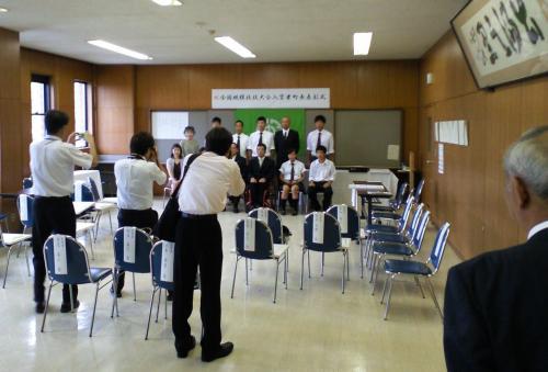 記念撮影(26.8.12)