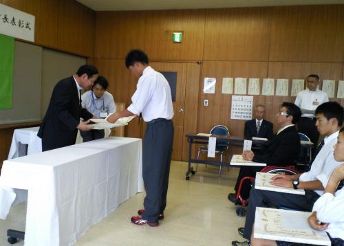 町長表彰(26.8.12)