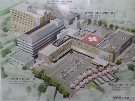 新病院完成イメージ図(26.2.23)