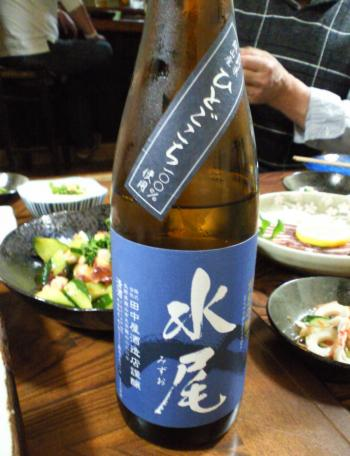 冷酒うまし(26.5.24)