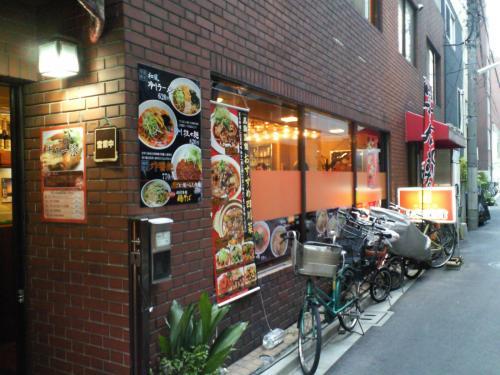 生駒菜館神田店(26.5.27)