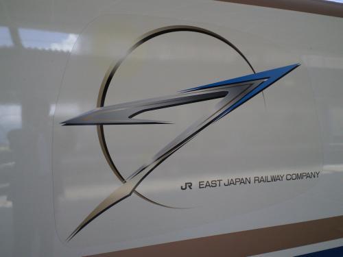 E7エンブレム(26.5.27)