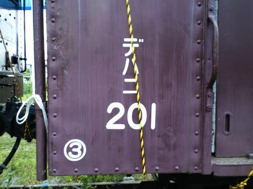 201デハニ(26.6.5)