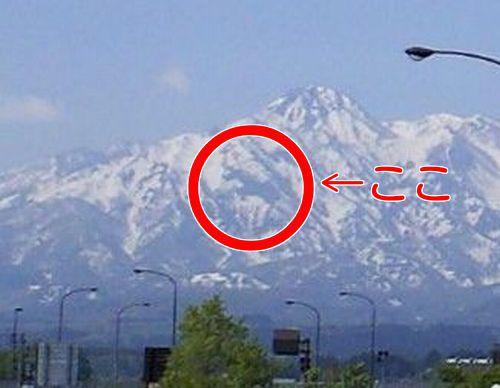 妙高山雪形位置(26.5.7)