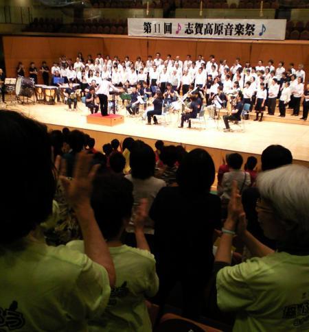 感動のフィナーレ(26.7.13)