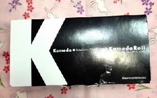亀田ロールの箱