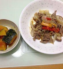 かぼちゃの煮物と肉炒め