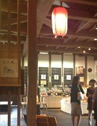 浜松酒造内の売店