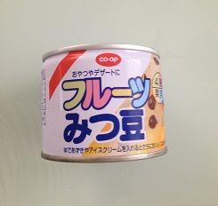 みつ豆缶詰の