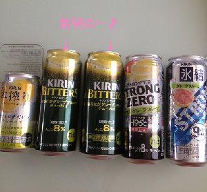 缶酎ハイ祭り (1)