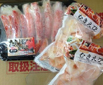 片桐さん冷凍2 (2)