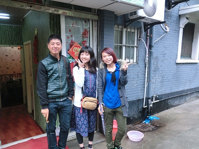 上海旅行で中国茶詐欺を回避した方法!【体験談】 | ぶぅぶぅ家族