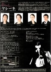 舞台歴 (903x1280)