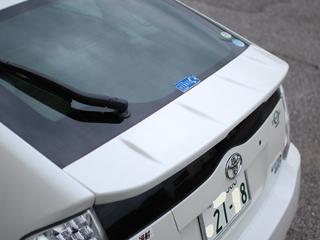 rearspoiler2.jpg